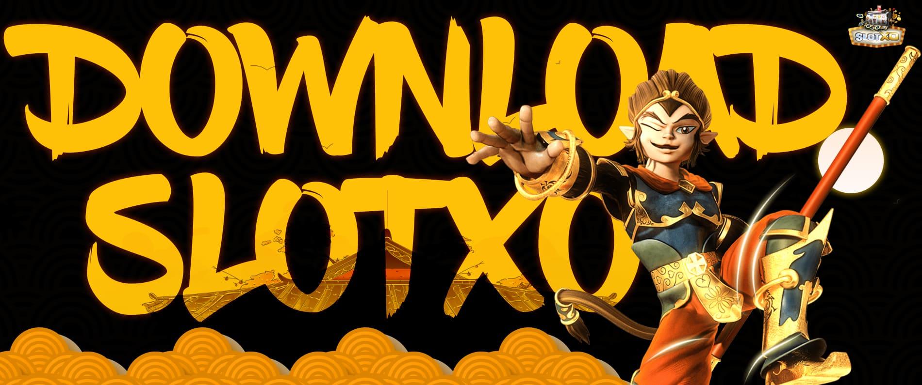 Download Slotxo ทางเข้าslotxo ดาวน์โหลดslotxo