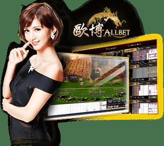 banner_AllBet,casino slotxo