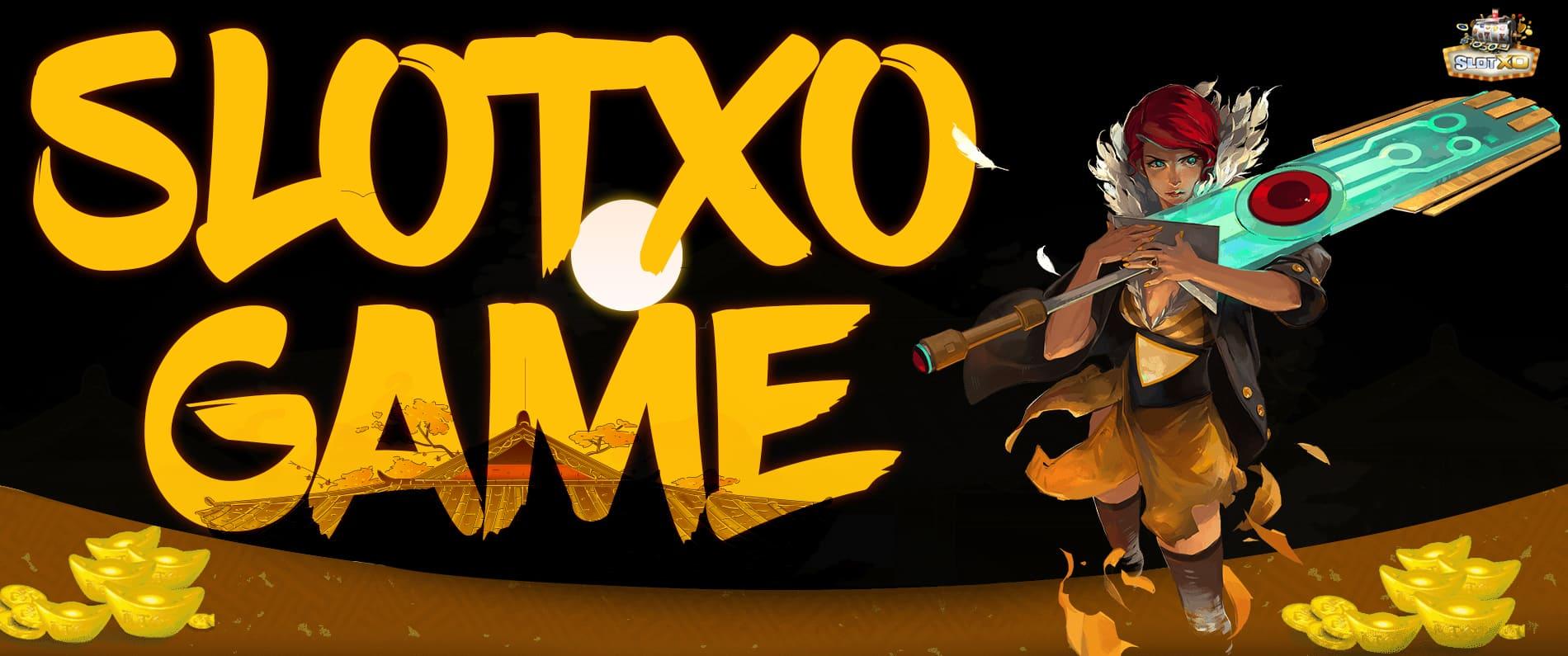 slotxo game ทดลองเล่นslotxo สมัครslotxo