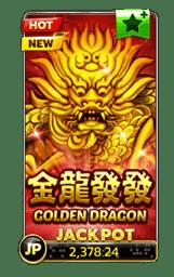 slotxo สล็อตออนไลน์,game golden dragon