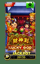สล็อตxo,lucky god,เครดิตฟรี