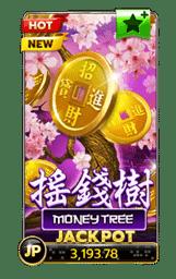 slotxo game,money,Slotxo เล่นฟรี
