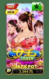slotxo game,queen,ดาวน์โหลดslotxo