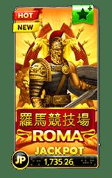 slotxo game,roma,สมัครslotxo
