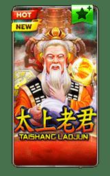 slotxo game,taisang lao jun,slotxo apk