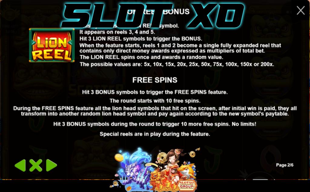 รีวิวล็อต 5 Lions Dance slotxo