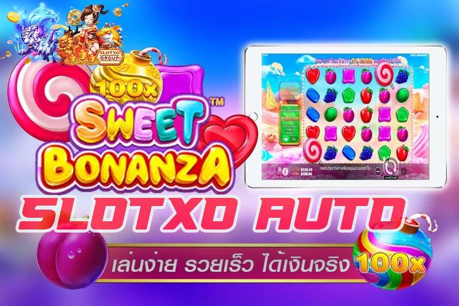 สล็อตออนไลน์ Sweet Bonanza-slotxo