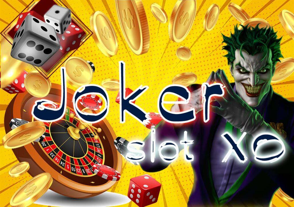 สล็อต Joker game Slotxo