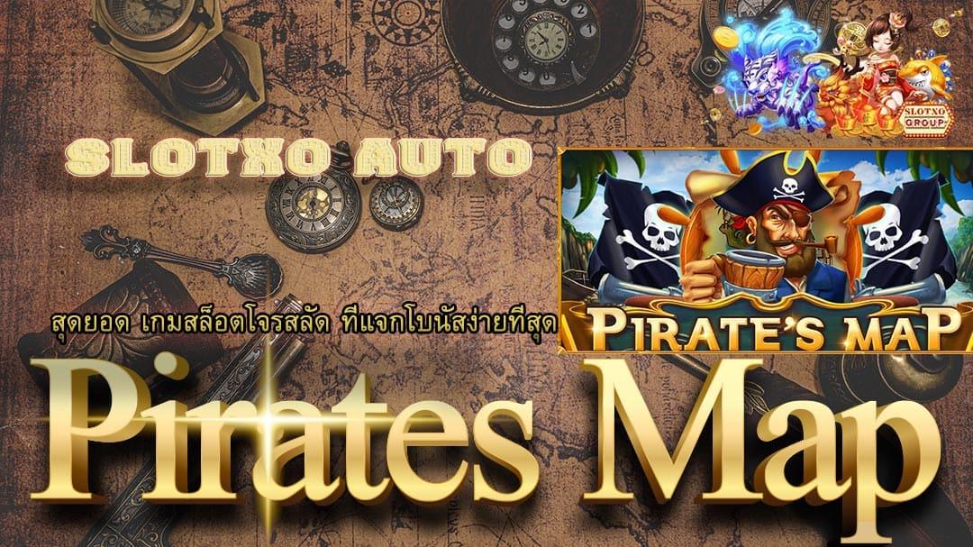 สล็อต Pirates map