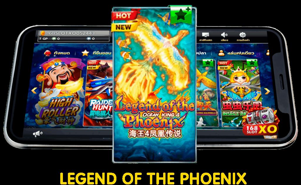 Legend Of The Phoenix 03 slotxo