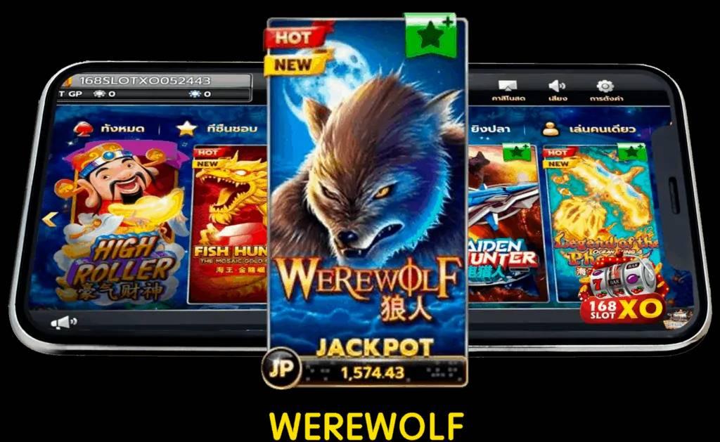 Werewolf-05-slotxo-Slotxo-auto