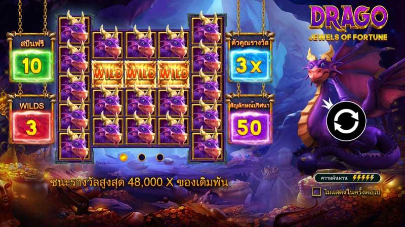 Drago Jewels of Fortune-03-slotxo