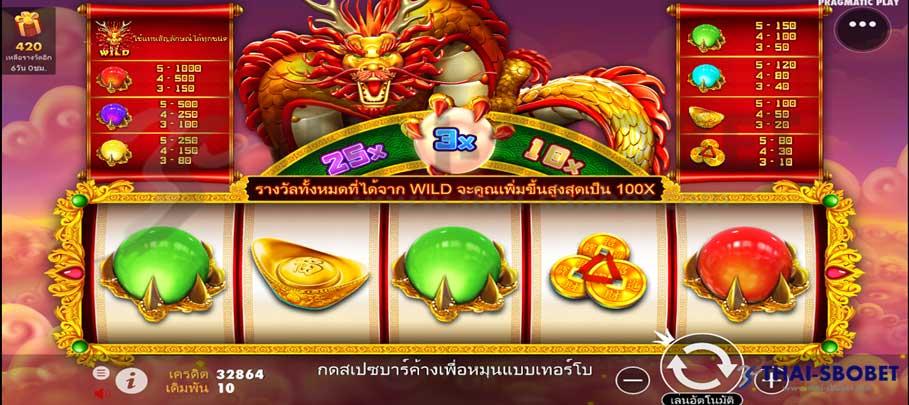 Lucky Dragon Ball-01-slotxo