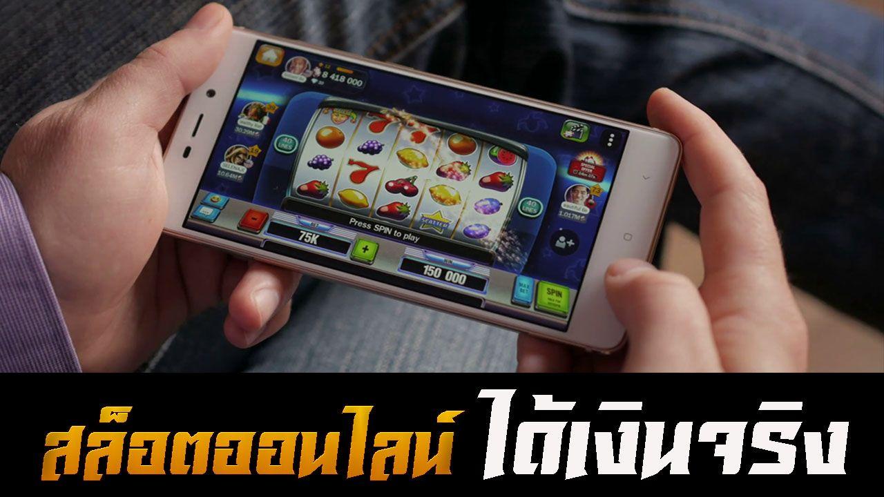 เล่นเกมสล็อตบนมือถือ-05-slotxo