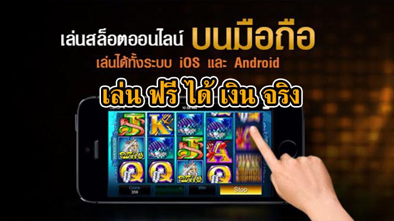slotxo โบนัส 100 เทิ ร์ น 1เท่า slot online ฟรีเครดิต สมัคร VIP