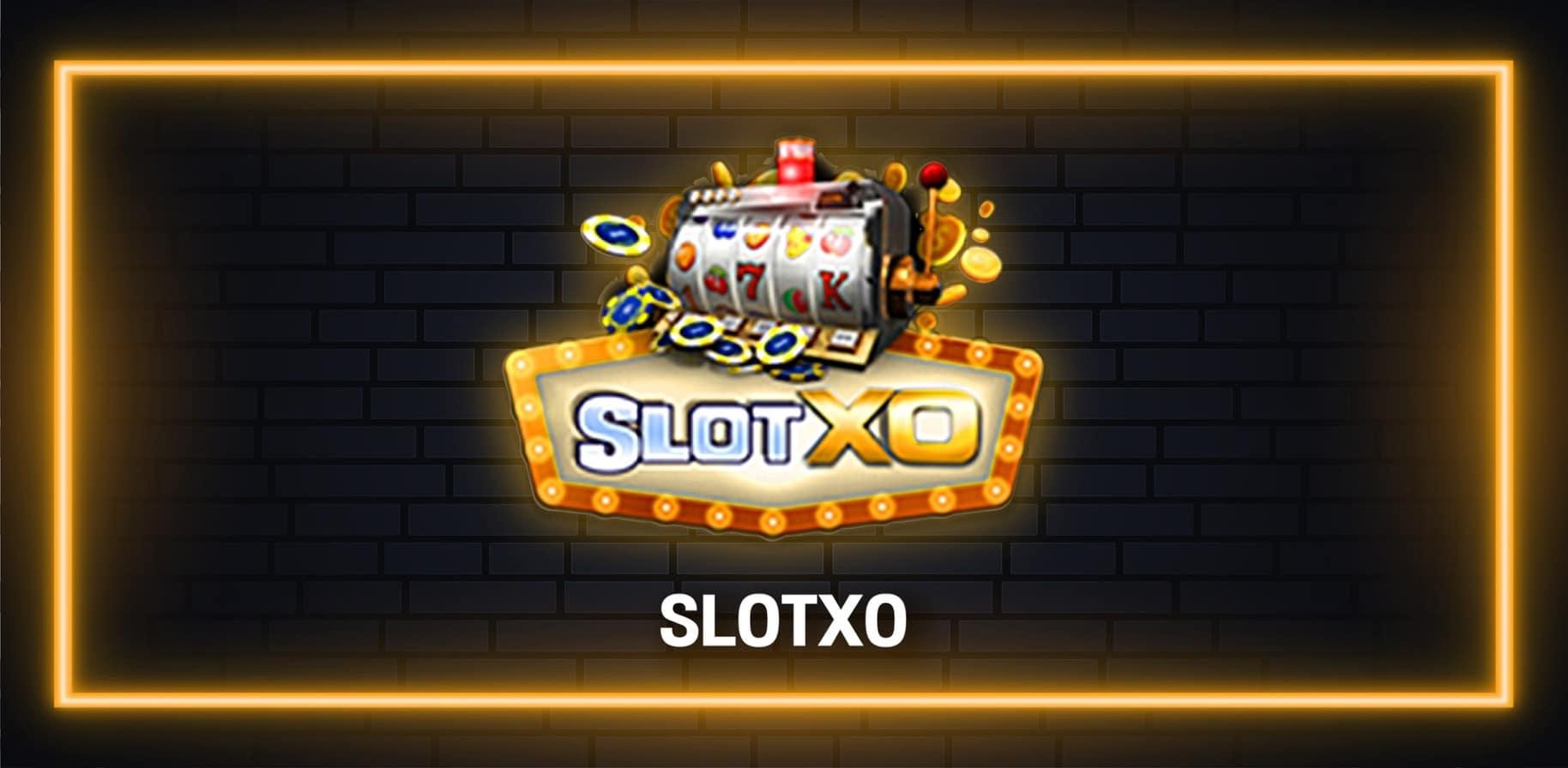 Slotxo สล็อตออนไลน์ เกมส์ออนไลน์ ได้เงินจริง 100%