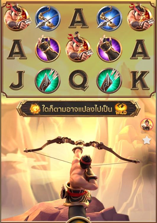Legend of Hou Yi-03-slotxo
