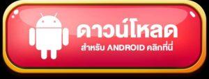 slotxo mobile-022-002-slotxo