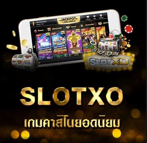 slotxo สล็อต ฟรีเครดิต ไม่ต้องฝาก ต้อง แชร์ ถอนได้ 2020
