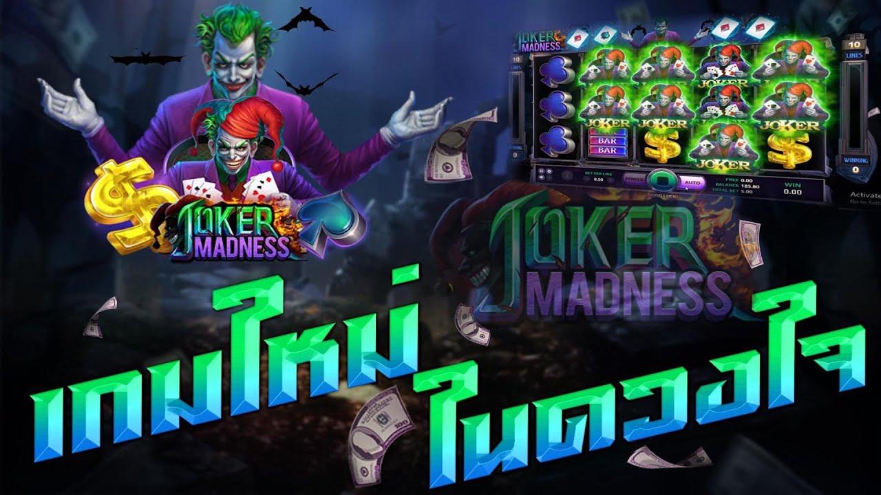 Slotxo Joker Madness