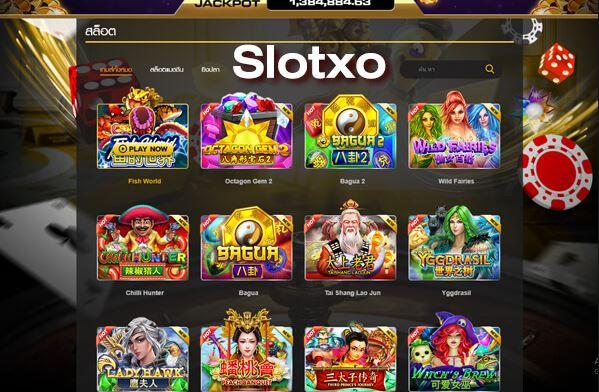 slotxo เครดิตฟรี 2020 ไม่ ฝาก ไม่แชร์ เเจกโปรโมชั่น 1200