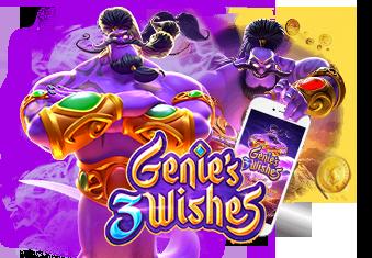 slotxo Genie's 3 Wishes สมัครสมาชิกใหม่ โบนัส 100 เติมเงิน 2021