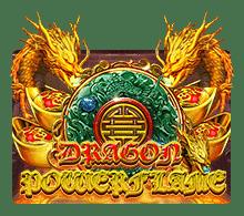 Slotxo Dragon Power Flame เครดิตฟรี ฝาก10รับ100 วอเลท 2021