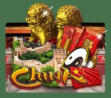 Slotxo China Game ฟรีเครดิต 100 ไม่ต้องฝาก ดาวน์โหลดบนมือถือ 2021