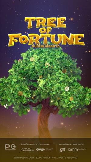 slotxo Tree of Fortune ฝาก-ถอน ไม่มีขั้นต่ํา TRUE WALLET รับเพิ่ม 10%