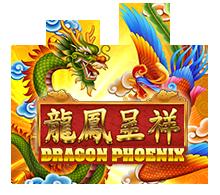 Slotxo Dragon Phoenix โบนัส 100 เทิร์น น้อย   ฝาก-ถอน 30วินาที