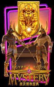 slotxo Egypt's Book of Mystery | เครดิตฟรี 100 เเจกโปรโมชั่น 100