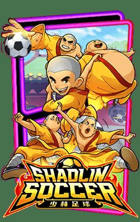 slotxo Shaolin Soccer ฟรีเครดิต 100 ฝาก-ถอน ไม่มีขั้นต่ํา TRUE WAIIET