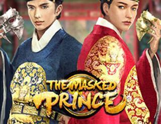 Slotxo The Masked Prince ฝากถอน โปรโมชั่นสล็อตฟรีเครดิต ไม่ต้องฝาก 2021