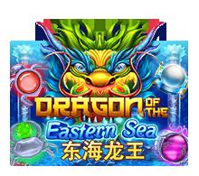 Slotxo DRAGON OF THE EASTERN SEA ฝาก-ถอนไม่มีขั้นต่ำ 2021