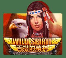 Slotxo Wild Spirit ฟรีเครดิต 100 ฝาก-ถอน ไม่มี ขั้นต่ำ สมัครฟรี 24 ชม.