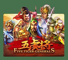 Slotxo Five Tiger Generals เครดิตฟรี แจกเครดิตฟรี 50 – 100 ไม่ต้องฝาก