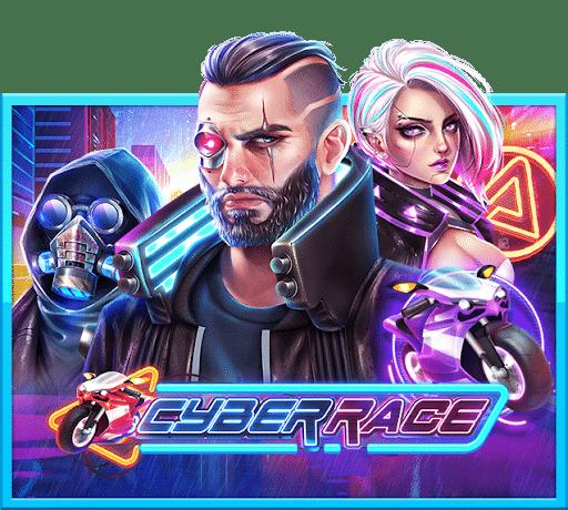 Slotxo Cyber Race สล็อตฝาก10รับ100 วอเลท ดาวห์โหลด ปั่นสล็อต เครดิตฟรี
